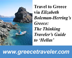 Greece Traveler