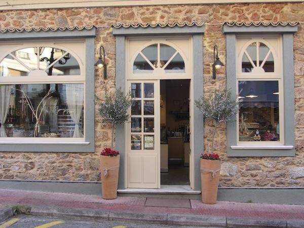Ta Alonia Village Bakery, the prettiest shop in my neighborhood.