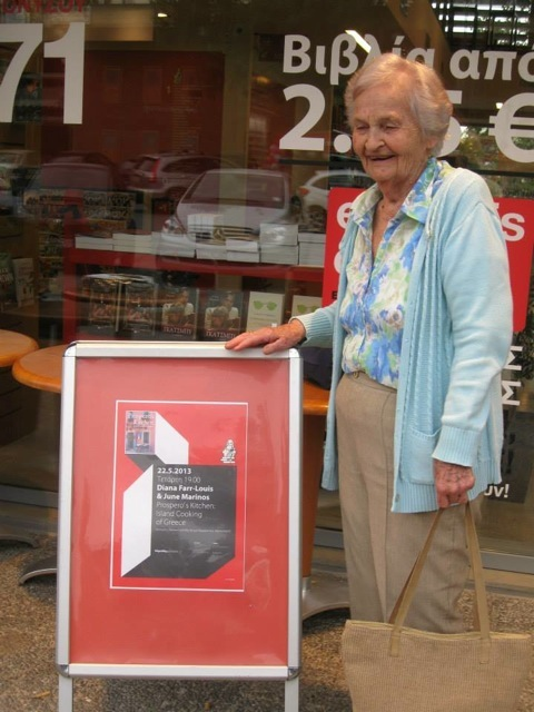 June Marinos outside Evripidis Bookshop in Kifissia, Greece.