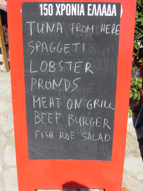 The menu doesn't have to be elaborate.