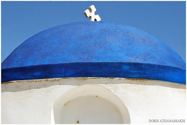 Fifty Shades of Greece XXVIX