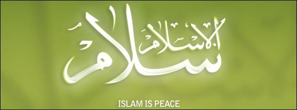 Islam is peace.