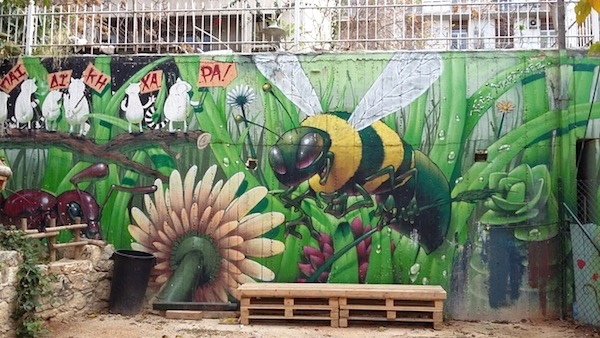 Navarino Park, positive creativity in Exarchia.