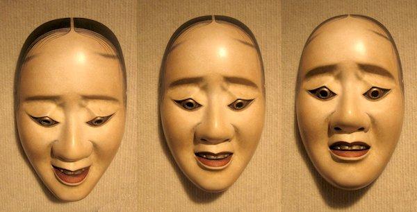 A Noh mask.