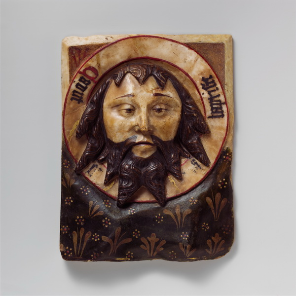 Medieval depiction of the head of John the Baptist.